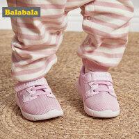 巴拉巴拉女童鞋儿童运动鞋男童鞋子新款春秋宝宝透气休闲鞋潮