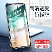 苹果x钢化膜iPhoneX手机贴膜6/6s/7/8plus玻璃膜iPhonexsmax蓝光iPhonexr全屏i7防指