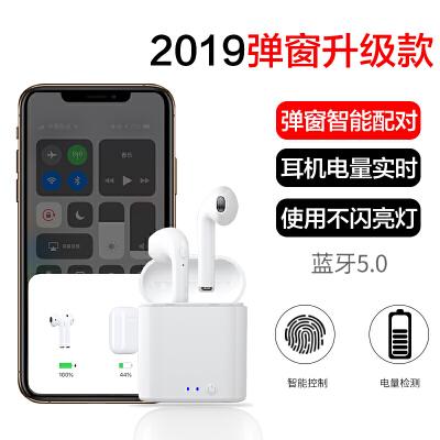 无线蓝牙耳机5.0双耳入耳式适用于小米vivo魅族r15oppor17苹果x7p安卓通用型原装型超长续航待机单耳跑步运动 双耳无线,带充电仓,安卓苹果通用