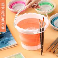 洗笔桶 美术硅胶伸缩小号迷你多功能水桶涮笔筒儿童美术生便携国画色彩绘画水彩绘画颜料水粉洗笔筒折叠