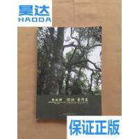 [二手旧书9成新]中国茶叶知识:普洱茶基础入门 /云南吉盛祥茶业?