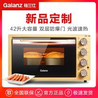格兰仕 X3U家用42L电烤箱蛋糕烘焙烤箱多功能全自动电烤箱 M型发热管 上下管独立控温 低温
