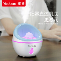 小熊空气静音加湿器小卧室小型家用可加精油香薰USB补水喷雾个性创意办公室桌面大容量便携式