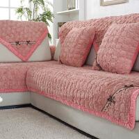 贵妃椅沙发垫绒面防滑北欧式简约现代冬季短毛绒坐垫客厅组合套装y 粉红色 思慕-粉