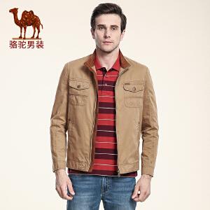 骆驼男装 秋季新款立领修身夹克 商务休闲棉质纯色外套男