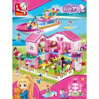 小鲁班拼装儿童玩具积木公主别墅城堡城市3-6-8-9岁女孩子益智