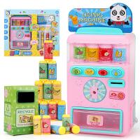 自动售货机饮料机糖果机仿真女孩童会说话的贩卖机玩具