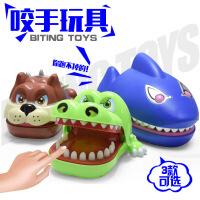 新奇特整人咬手鲨鱼恶搞鳄鱼恶犬整蛊玩具1-3-5岁儿童宝宝男孩