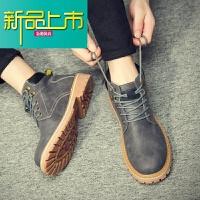 新品上市男士高帮马丁靴子春秋款中帮英伦风真皮工装韩版百搭潮流春季鞋子