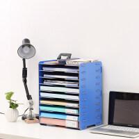 多层文件架文件收纳架子桌面办公用品文件框资料架办公室文件收纳