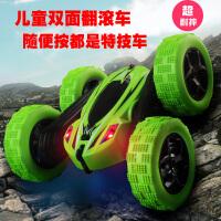 儿童翻斗车耐摔翻滚车充电操作简单特技车遥控双面车玩具