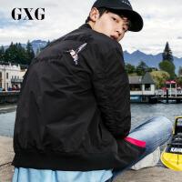 GXG男装 秋季热卖男士时尚薄款修身棒球领夹克外套#171821004