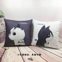 刺绣抱枕十字绣情侣抱枕一对简单绣卡通卧室枕头现代客厅沙发靠垫 黑猫+白猫 1对含枕芯【丝线】