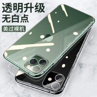 锐舞iPhone11手机壳苹果11Pro Max玻璃iPhoneX超薄X透明XR防摔套xmax潮xs外壳ProMax潮