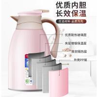 多姆家用保温水壶热水瓶小型暖水瓶小暖壶热水壶大容量保温瓶便携茶瓶