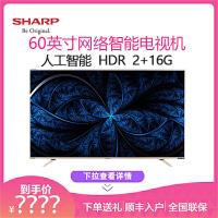 夏普(SHARP) LCD-60SU475A 60英寸4K超高清智能语音网络液晶平板电视机