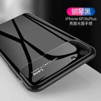 苹果6splus手机壳iphone6新款6磨砂6splus男女款包边防摔6p六个性创意6sp玻璃