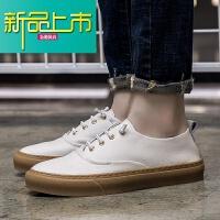 新品上市男鞋韩版19新品青少年百搭低帮休闲板鞋潮流男式皮鞋套脚鞋