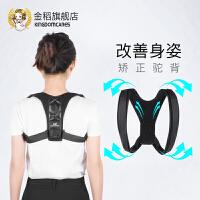 金稻矫姿带成人男女士隐形衣脊椎驼背儿童矫姿带背部肩紧矫姿带改善驼背 KD103
