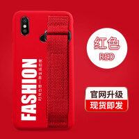 小米max3手机壳max2潮牌play街头风限量版腕带全包防摔个性创意简约网红时尚marvel漫威保