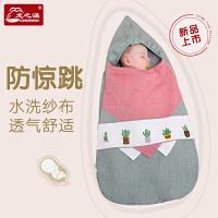 龙之涵水洗棉纱布防惊跳抱被春夏款新生儿襁褓睡袋