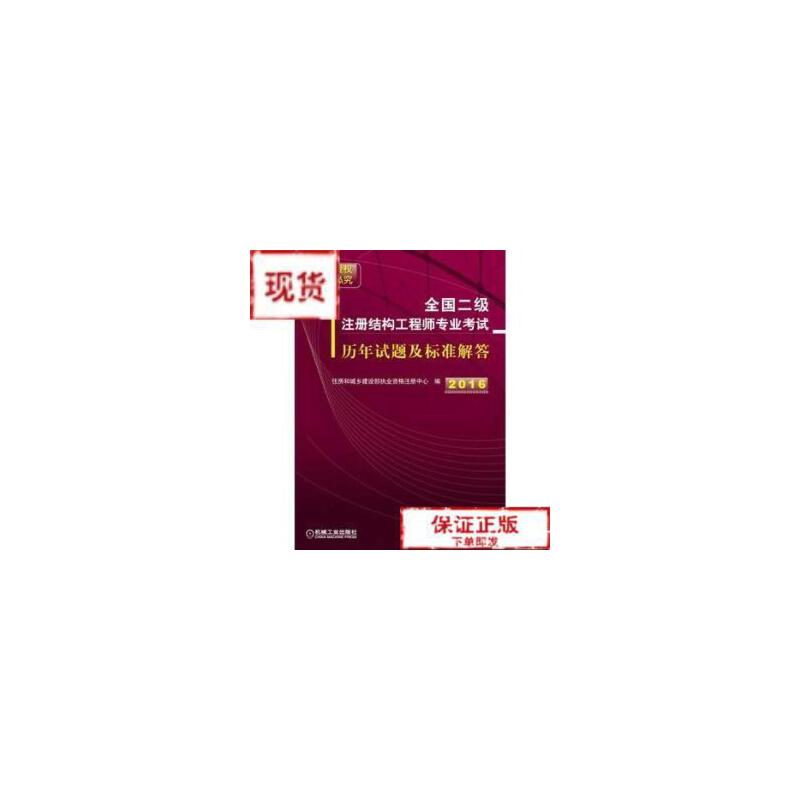 【旧书二手书9成新】旁帝经典大翅膀系列 小鸡布莱兹和蛋糕城堡 法 旁帝 9787544827874