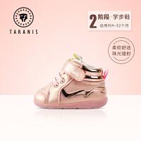 泰兰尼斯冬季加绒保暖婴儿学步鞋男女宝宝软底防滑运动机能棉鞋子