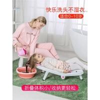 儿童洗头躺椅家用小孩洗头床洗发躺椅宝宝洗头躺椅可折叠