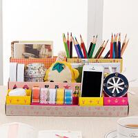 7格桌面收纳盒 七格整理盒整理盒 杂物文具七格整理盒 化妆品收纳盒 桌面储物盒 (国王)