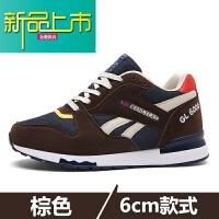 新品上市冬季内增高男鞋6cm8cmcm真皮运动休闲潮鞋韩版青年隐形增高鞋男