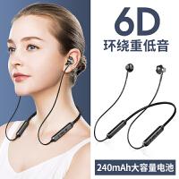 蓝牙耳机双耳运动跑步无线耳塞入耳挂耳颈挂脖头戴式男女手机通用