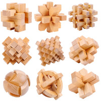 小孩子玩具 启发学习 传统木质孔明锁右脑益智力八卦鲁榫卯结构班解锁儿童玩具 生日礼物