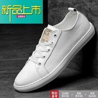 新品上市男鞋皮鞋真皮小白鞋韩版百搭潮流休闲鞋子19春季男士板鞋