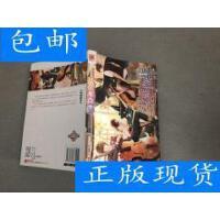 [二手旧书8成新]爱在紫微星 /奈奈 著 湖南少年儿童出版社