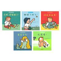 露露和喵喵(全5册)