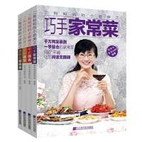 二狗妈妈的小厨房(套装全4册)(中式面食+自制面包+蛋糕与蛋糕卷+家常菜)