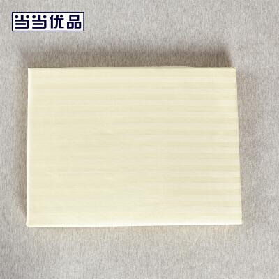 某当优品 纯棉133*72加密床单/床笠锻条款 29元