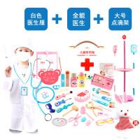 小医生玩具套装女孩工具箱打针护士男孩儿童过家家听诊器