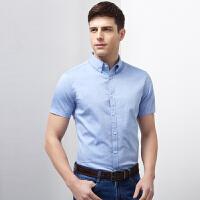 七匹狼短袖衬衫男士衬衣夏季净色纯棉时尚商务休闲衫衣男