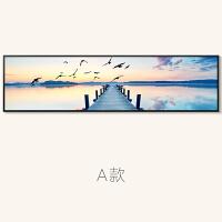 沙发背景墙装饰画现代简约客厅壁画大气挂画大海风景画卧室床头画 200*50(特大尺寸) 黑色外框 单幅价格,多幅