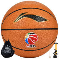李宁/LI-NING吸湿篮球室内外比赛训练篮球7号篮球LBQK167-1