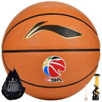 李宁LI-NING CBA官方用球防滑吸湿掌控比赛篮球室内外PU7号篮球LBQK167-1