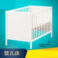 婴儿护理台BB婴儿床可调节大床拼接儿童孩子尿布台可加轮子