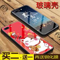苹果8plus手机壳玻璃壳 iPhone8保护套iphone6/6s/6sp/7/8/plus手机套玻璃防摔全包边ip