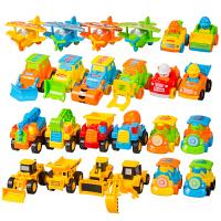 儿童玩具汽车模型 儿童小汽车玩具套装模型男孩宝宝耐摔挖掘机推土机翻斗惯性工程车