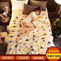 珊瑚绒毯子冬季用加厚法兰绒拉舍尔毛毯垫加绒床单人保暖双层被子k 双层200X230cm 约9斤