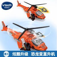 �ヒ走_vtech�形恐��二代速����w�C玩具�和��形玩具