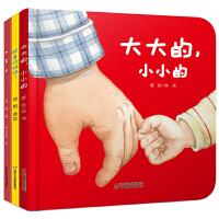 婴儿亲子图画书・爱的感知(全3册)-当当