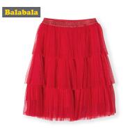 巴拉巴拉女童短裙半身裙春季2019新款儿童裙子童装中大童蛋糕裙女