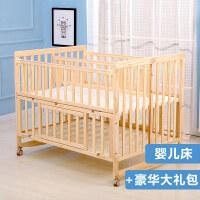 双胞胎婴儿床实木无漆大尺寸多功能摇篮床加宽双人宝宝床